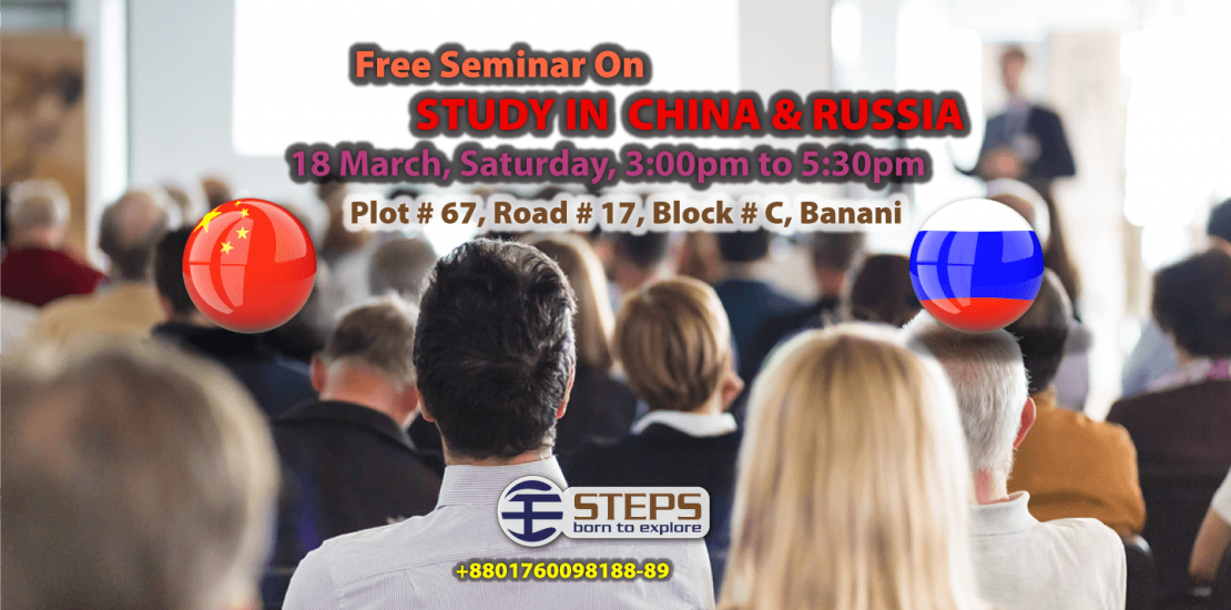 Web_Banner_STEPS_China&Russia_04