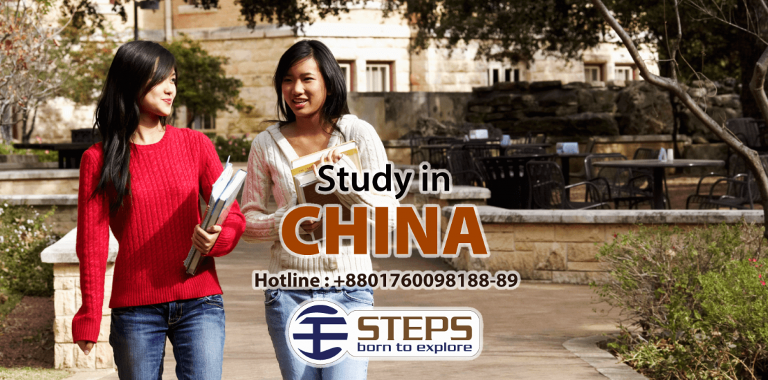 Web_Banner_STEPS_China_02
